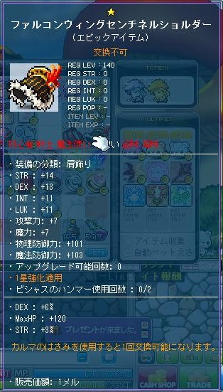 Maple130514_015255.jpg