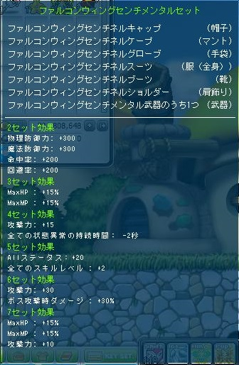 Maple130514_015305.jpg