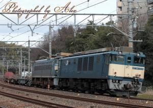 8865レ(EF64-1014(本務機)+EF66-21(ムド))