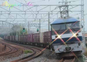 1053レ(=EF210-4牽引)
