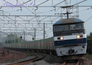 遅53レ(=EF210-134牽引)