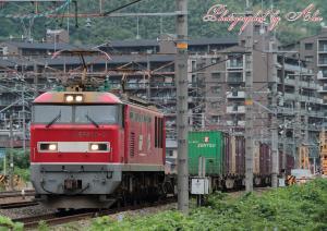 3096レ(=EF510-2牽引)