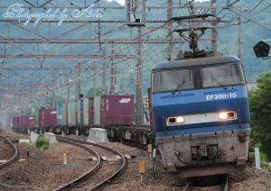 1056レ(=EF200-10牽引)