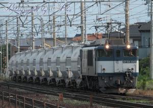 5580レ(=EF64-1045牽引)