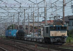 1554レ(=EF64-1012牽引)