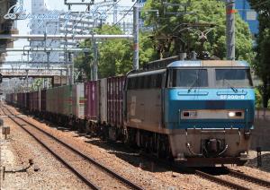 1071レ(=EF200-9牽引)