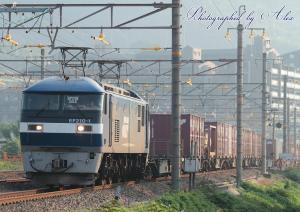 1053レ(=EF210-1牽引)