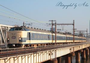 9506M(=583系秋田車6両):シール式HM付