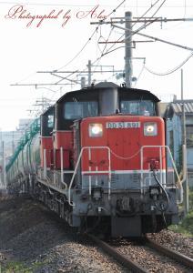 5263レ(=DD51-891+DD51-1802+タキ12両+シキ180+ヨ8450)