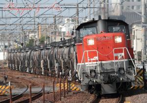 6360レ(=DD51-825牽引)