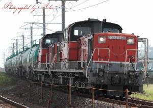 5263レ(=DD51-891+DD51-1802)