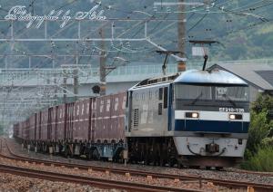 5084レ(=EF210-126牽引)