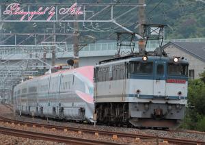 9866レ(=EF65-2075牽引+E6系Z15編成)