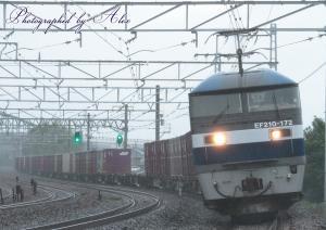 1081レ(=EF210-172牽引)