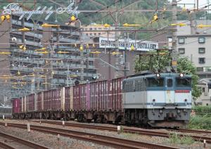 5087レ(=EF65-2087牽引)