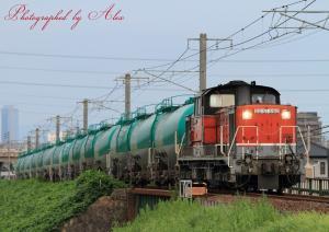 75レ(=DD51-8290牽引)