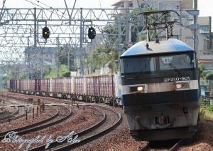 5070レ(=EF210-901牽引)