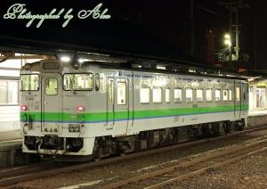 遠軽駅にて