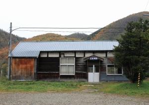伝説の上白滝駅