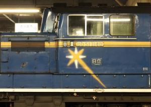 DD51-1140の横顔