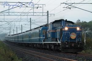 201レはまなす(DD51-1095牽引)