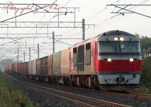 95レ(DF200-123牽引)