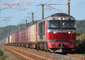 3057レ(DF200-10牽引)