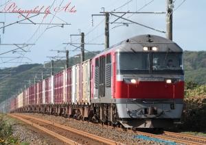 遅3083レ(DF200-58牽引)