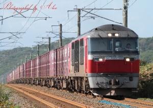 8069レ(DF200-57牽引)