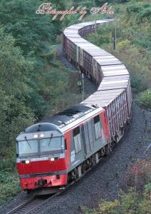 3057レ(DF200-2牽引)