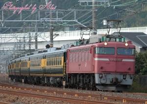 回9914レ(EF81-106+サロンカーなにわ(7両))