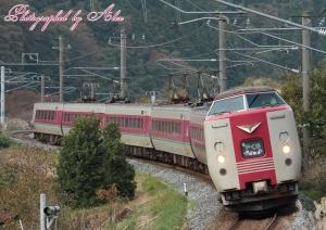 振り子電車の威力を見よ!