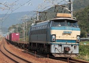 5074レ(EF66-52牽引)