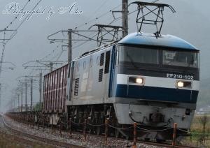 5084レ(EF210-102牽引)、8kWに深謝!