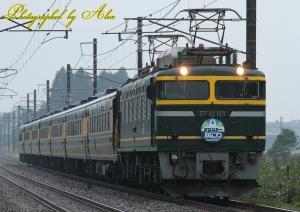 9215レ(EF81-113+サロンカーなにわ(7両))