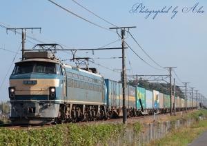 昨日の1055レ(=EF66-30牽引)
