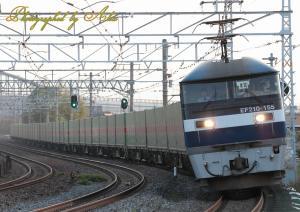 53レ「福山レールエクスプレス」