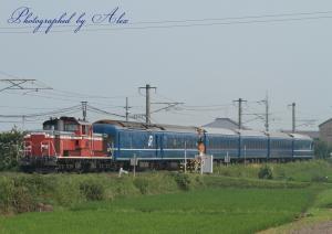 9540レ(=DD51-1191+24系(6両))