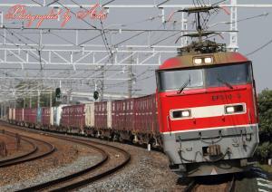 3092レ(=EF510-3牽引)