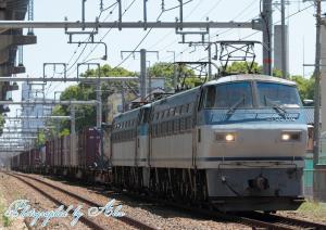 2077レ(EF66-116牽引+EF66-110ムド)