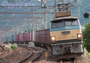 遅5074レ(=EF66-24牽引)