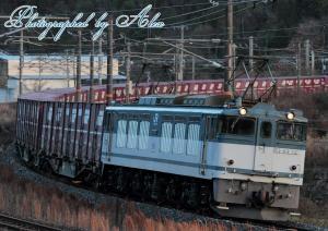 3083レ(=EF64-72牽引)