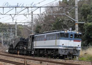 EF65-2069+ヨ8000+シキ611