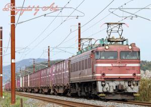 3092レ(=EF81-627牽引)