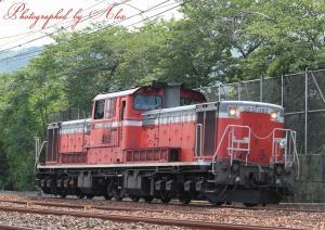 DD51-1193単機(亀山配給送り込み)