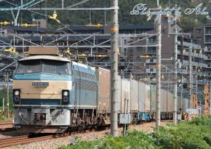 1055レ(=EF66-30牽引)