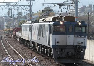 8866レ(=EF64-1023(本務)+EF64-72(ムド))