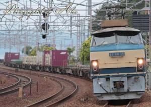 86レ(EF66-35牽引)