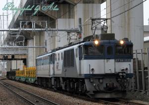 8866レ(EF64-1035(本務)+EF64-67(ムド))