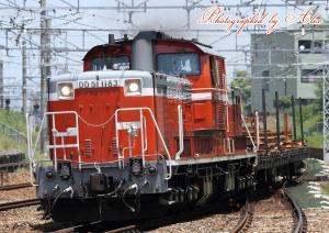 工9391レ(DD51-1183+チキ(2両))